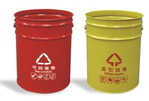 30L铁质垃圾桶