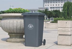 移动钢板垃圾桶120L